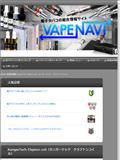 Screenshot25255B1925255D - 期待の新製品:Kangertech KBOX 200/120W TC ModのPre-Sale(予約販売)開始(12/06追記)