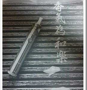 DSC 0818 thumb255B2255D 2 290x300 - VapeでModな同人誌『Happy Vaping Graffiti 香氣和楽』及び『modality of determination』が届きました!