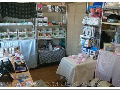 DSC 1044 thumb255B10255D 2 400x300 - 【ショップ】名古屋の雑貨&Vapeショップ「onecase」さんに行ってきた。Kamry X8やX8 TwistのV2アトマイザー復活方法など