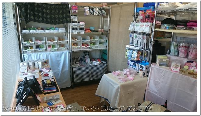 DSC 1044 thumb255B10255D 2 - 【ショップ】名古屋の雑貨&Vapeショップ「onecase」さんに行ってきた。Kamry X8やX8 TwistのV2アトマイザー復活方法など