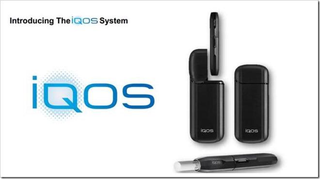 IQOS thumb255B2255D 2 - コラム:iQOSを電子タバコと呼ぶことに違和感がある件