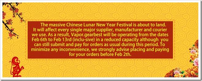 houzi222 thumb255B2255D 2 - 【セール】GearBestで中国の春節【新正月】に合わせたフラッシュセール開催中