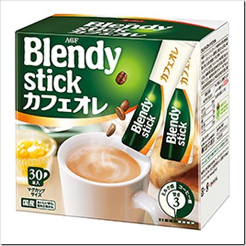 09639255B5255D 2 - 【VAPE】朝のVAPEのお供はブレンディのモーニングコーヒーとカフェオレで!