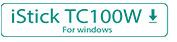 iStick TC100W download01 1 - 【MOD】2本並列バッテリー!Eleaf iStick TC 100Wのレビュー【追記あり120Wまで対応ファームウェア公開】