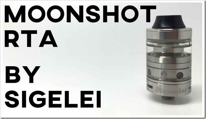 maxresdefault255B5255D 2 - 【RTA】200W対応コンパクトな爆煙RDTA! Sigelei Moonshot RDTAレビュー