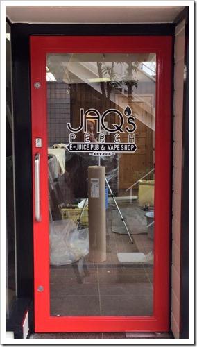 12963414 1787941421426772 2293715145229368211 n255B5255D 2 - 【ショップ】名古屋に新しいVAPEショップ「JAQ'S PERCH」が4月22日の12時よりプレオープン