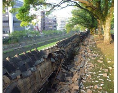 image thumb255B2255D 2 380x300 - 【時事】平成28年熊本地震災害に対する支援活動を行う熊本有志の会と活動内容