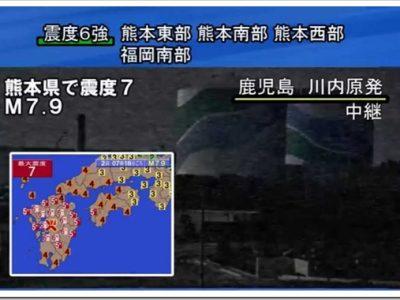 maxresdefault thumb255B2255D 2 400x300 - 【速報】熊本で震度6弱の地震、阿蘇山で小規模噴火も