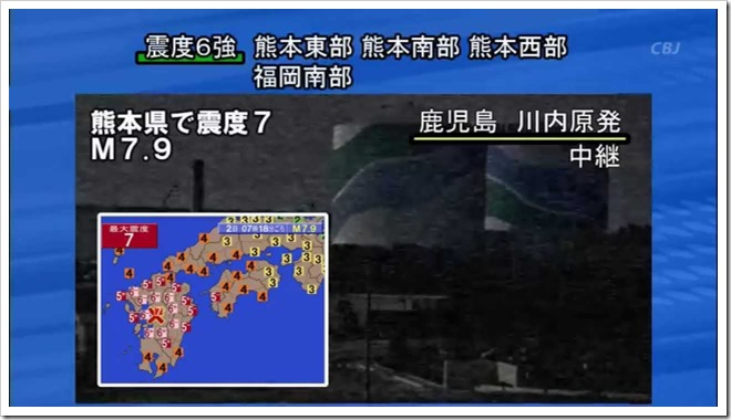 maxresdefault thumb255B2255D 2 - 【速報】熊本で震度6弱の地震、阿蘇山で小規模噴火も