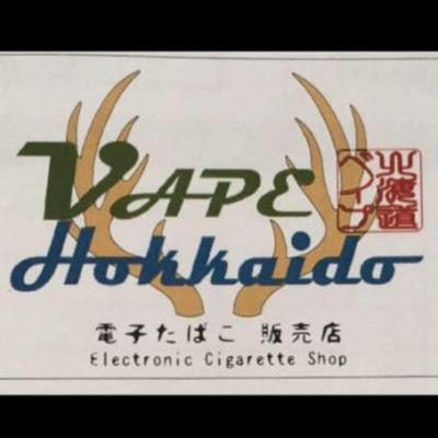 11227947 446984105494082 2476133013920585619 n 2 - 【国内SHOP・北海道】 VAPE Hokkaidoへ行って来ました:ik-boxmod初の実店舗訪問 【札幌市内・VAPESHOP・VAPE Hokkaido】