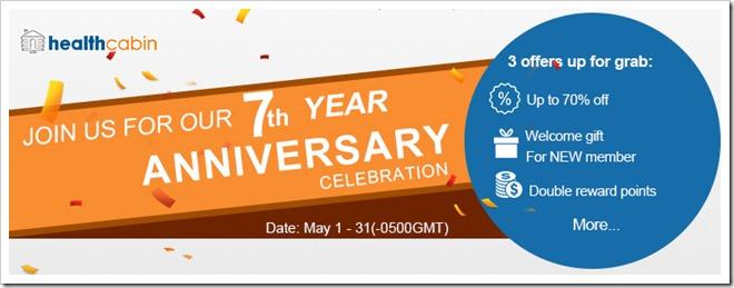 7sui banner anniversary255B5255D 2 - 【海外】Health Cabinで7周年記念セール全商品20%オフ、在庫処分最大80%オフセール開催中!【RY4お勧め】