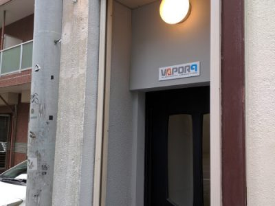 IMG 20160606 161003 2 400x300 - 【国内SHOP・北海道】 VAPOR9(ベイパー・ナイン)へ行って来ました:ik-boxmod 実店舗訪問 【札幌市内・VAPESHOP・VAPOR9】