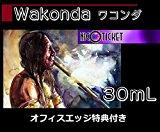 電子タバコ リキッド nicoticket ニコチケット【wakonda】ワコンダ  (30mL)