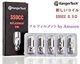 KangerTech カンガーテック アトマイザー ヘッド 専用交換コイル SSOCC (0.5Ω) 5個入り【公式輸入品】