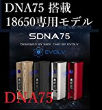 正規品 SMY evolv DNA75 【SDNA75 dna75 tc mod シルバー】EDGEBAND+sony VTC5