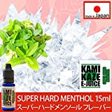 KAMIKAZE E-JUICE カミカゼ スーパーハードメンソール SUPER HARD MENTHOL 電子タバコ 日本製国産 リキッド 15ml 1本