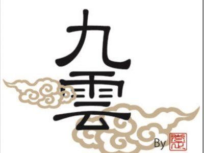 data thumb255B2255D 2 400x300 - 【面白い新製品】「-九雲- (くも)by 【巻正】」手巻きタバコの葉を直接加熱できるロースター(ヴェポライザー)【電子型キセル】