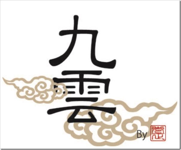 data thumb255B2255D 2 - 【面白い新製品】「-九雲- (くも)by 【巻正】」手巻きタバコの葉を直接加熱できるロースター(ヴェポライザー)【電子型キセル】