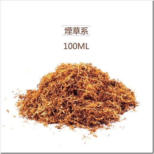 riyu 32520252812529255B5255D 2 - 【リキッド/フレーバー】HILIQからタバコ系リキッド「Marlb◎ro light」「フルーツ系リキッドセットTOP10」「3ml香料(フレーバー)原液」販売開始!【改名希望】