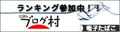 0000994360 1 - 【GIVEAWAY】発売前のタンクを当てよう!「Vaporesso Estoc Tank Mega With EUCコイル - 4ml」プレゼント!