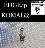 正規品【EDGE.jp】ドリップチップ各種 MADE IN JAPAN (komai.改-虎舞.改-)