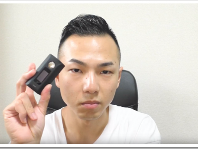 MiniKin thumb255B2255D 2 400x300 - 【動画】「ASMODUS - MINIKIN2 Prototype」「Desire - GAREN RDA」「海外VAPERと初コラボ」
