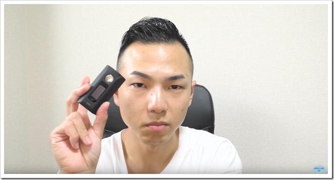 MiniKin thumb255B2255D 2 - 【動画】「ASMODUS - MINIKIN2 Prototype」「Desire - GAREN RDA」「海外VAPERと初コラボ」