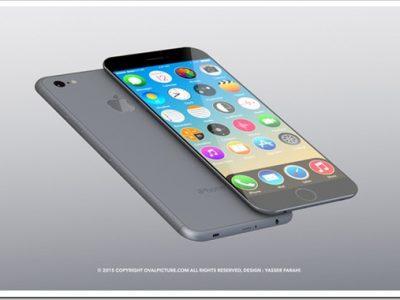 iphone7 rumour255B5255D 2 400x300 - 【キャンペーン】Health Cabinで「iPhone 7」が当たる!?クーポン提供などキャンペーン中【VAPEショップマップ編集協力お願いします】