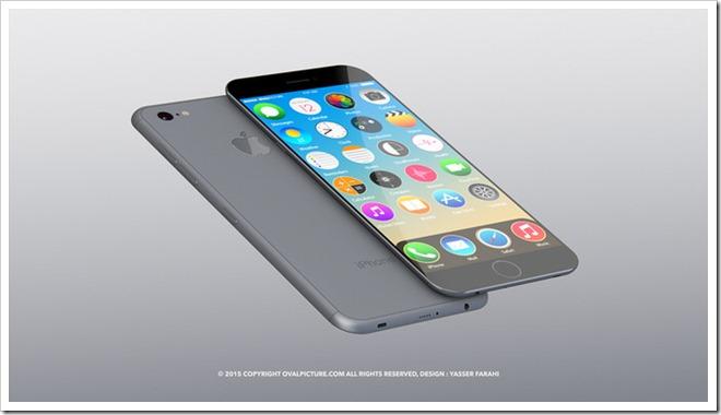 iphone7 rumour255B5255D 2 - 【キャンペーン】Health Cabinで「iPhone 7」が当たる!?クーポン提供などキャンペーン中【VAPEショップマップ編集協力お願いします】