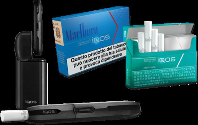 6a81ad4c thumb255B2255D 2 - 【電子タバコ】iQOSとプルームテックを改めて愛煙家視点でまとめてみた【iQOS/Ploom Techコラム寄稿】