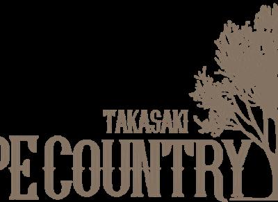 logo or thumb255B2255D 2 400x291 - 【ショップ】行くぜ!突撃隣のベイプマン!!(2撃目)【高崎VAPE COUNTRYさんに再訪問!!】