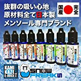 61sL2VH8kfL. SL160 11 - 【リキッド】AKI-VAPE #02 SUMOリキッド「MIXED NUTS COFFEE」「MIXED NUTS CHOCOLATE」「ROYAL MILK TEA」「CHEESE CAKE」レビュー!【和風リキッド格安ブランド】