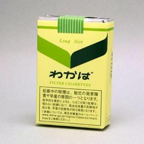mig thumb255B2255D 2 - 【禁煙/健康】早めのVAPE移行が吉か、「わかば」「エコー」など旧3級品のたばこ6銘柄を1箱30円値上げ JTが4月から【iQOSにする?それともVAPE?】