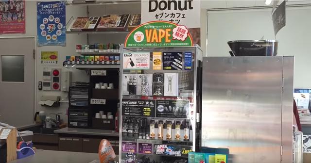 7eleven thumb255B2255D 2 - 【ニュース】とうとうコンビニで手軽に電子タバコ(VAPE)が買える時代突入か、セブンイレブンの一部店舗でVAPE取扱開始【Joyetech/Kamikaze/Eleaf/Efest/リキッド/バッテリーあり】