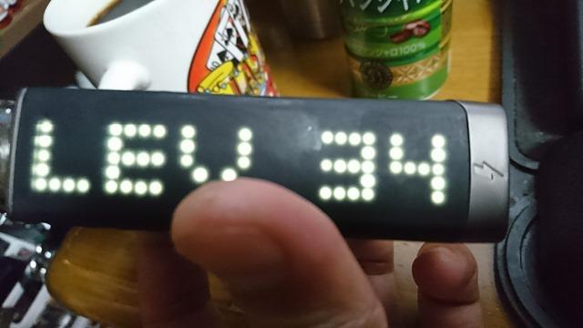 DSC 1541 thumb255B2255D 2 - 【MOD】「CigGo Paraxis Vapor Tattoo 75 TC BOX MOD」VAPEレベル30を超えてバイキルトとマホカンタ、さらにドラゴラムが唱えられるようになりました【まほうつかい】