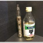 IMG 1288 thumb255B2255D 2 150x150 - 【TIPS】家電量販店で電子タバコの購入は可能?ネット通販よりお得?