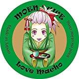 51RFeeKOwtL. SL160 1 - 【リキッド】MOEN JUICE新製品!「Morning Pusher」「Hip Bomb」「Love Maccho」レビュー。リニューアルDE登場。かわいらしい美少女グラフィックで萌え?【MADE IN JAPAN】