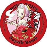 61Q uubhXhL. SL160 1 - 【リキッド】MOEN JUICE新製品!「Morning Pusher」「Hip Bomb」「Love Maccho」レビュー。リニューアルDE登場。かわいらしい美少女グラフィックで萌え?【MADE IN JAPAN】