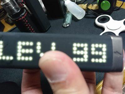 DSC 2378 thumb255B2255D 2 400x300 - 【雑談】とうとうVapeレベルが99でカンストなりました、でも初心者の僕です【割とどうでもいい話】