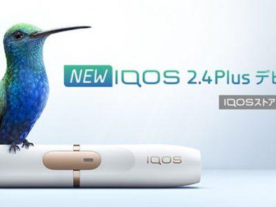 iqos new hikaku image1 thumb255B2255D 2 400x300 - 【動画】「iQOS っぽいけど違う…電子タバコ - Kamrytech - Cassiel 使い方&レビュー」「iQOS 2.4 Plus」たまに見るならこんなVAPE動画など