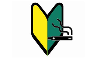 vape 3 - 【レビュー】iQOS用スティック NICONON(ニコノン)は加熱式タバコの救世主となるか!?【IQOS/glo/アイコス/グロー】