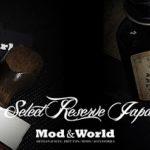 009 resize thumb3 150x150 - 【リキッド】「RASPUTIN(ラスプーチン)」「OLD GOLD(オールド・ゴールド)」「CAESAR(シーザー)」Tark's(タークス) Select Reserve(セレクトリザーブ)コンプリートレビュー!【タークスリキッド/電子タバコ/エコイズム】