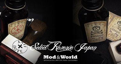 009 resize thumb3 400x213 - 【リキッド】「RASPUTIN(ラスプーチン)」「OLD GOLD(オールド・ゴールド)」「CAESAR(シーザー)」Tark's(タークス) Select Reserve(セレクトリザーブ)コンプリートレビュー!【タークスリキッド/電子タバコ/エコイズム】