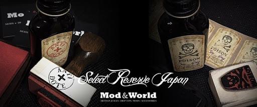 009 resize thumb3 - 【リキッド】「RASPUTIN(ラスプーチン)」「OLD GOLD(オールド・ゴールド)」「CAESAR(シーザー)」Tark's(タークス) Select Reserve(セレクトリザーブ)コンプリートレビュー!【タークスリキッド/電子タバコ/エコイズム】