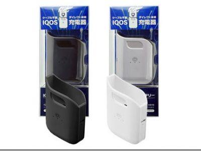 01 o thumb255B3255D 400x300 - 【ガジェット】iQOSに装着できるモバイルバッテリー!?IQOSコードレスバッテリー(RB-18)が発売!!!!