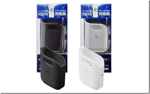 01 o thumb255B3255D - 【ガジェット】iQOSに装着できるモバイルバッテリー!?IQOSコードレスバッテリー(RB-18)が発売!!!!