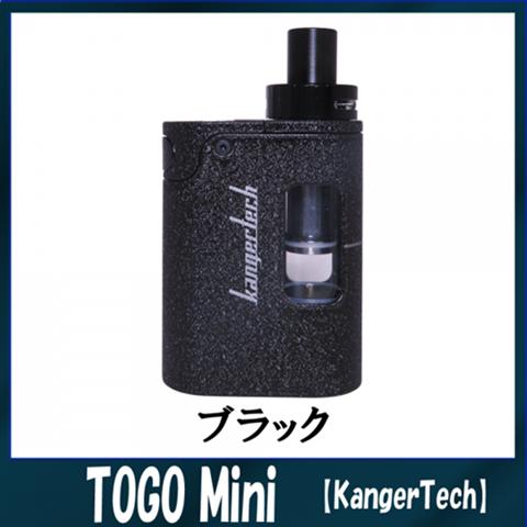 05241038 5924e431ac19a thumb255B2255D - 【MOD】Kangertech「TOGO Mini」(カンガーテック・トーゴーミニ)スターターキットレビュー。オールインワンタイプBOXMOD。【ベプログ/VAPE/電子タバコ】