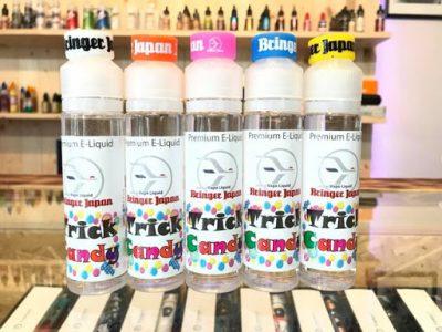 22528070 1972618493015094 168708579585564848 n thumb255B3255D 400x300 - 【新製品】Bringer Japan E- liquidからVAPEスモークトリック用のリキッド「Trick Candy」(トリックキャンディ)を10/28土曜日に発売!60ml2400円の低価格路線