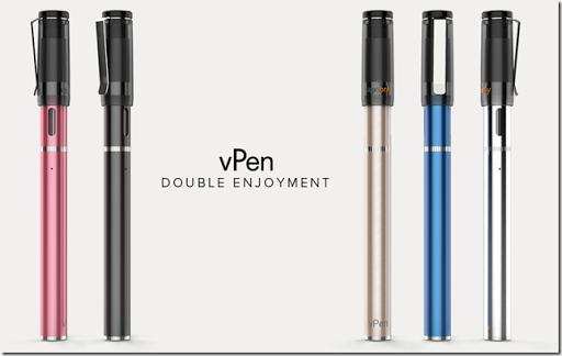 252B2017 10 13252B12 08 27 jpg thumb255B1255D - 【スターターキット】VapeOnly vPen(ヴィーペン)レビュー。見た目はペンそのもの!利用シーンを選ばない!VAPEとしての利用はもちろん、なんとたばこカプセルまで使えてしまう優れもの!【ペン/MTL/たばこカプセル/スターターキット】