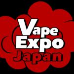 25C325A5252C5P25C3259FULOGO thumb255B2255D 150x150 - 【イベント】VAPE EXPO JAPAN 2018、来場時にニコチン入りリキッド廃棄でノンニコリキッドがもらえる!VAPE喫煙環境の告知など【モラルとマナー】